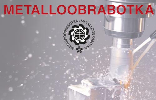 Metalloobrabotka 2021 - 24-28th of May